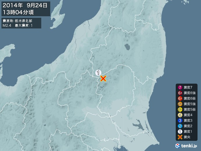 地震情報(2014年09月24日13時04分発生)