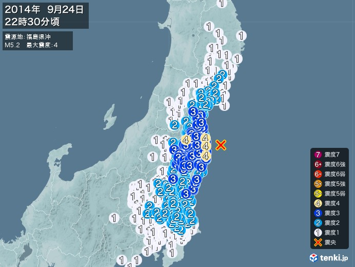 地震情報(2014年09月24日22時30分発生)