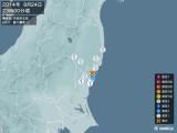 2014年09月24日23時00分頃発生した地震