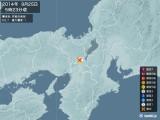 2014年09月25日05時23分頃発生した地震
