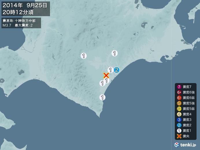 地震情報(2014年09月25日20時12分発生)