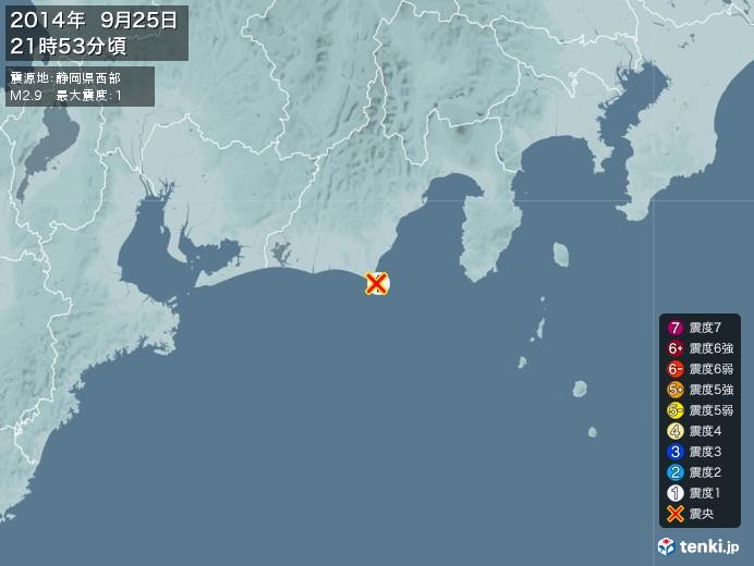 地震情報(2014年09月25日21時53分発生)