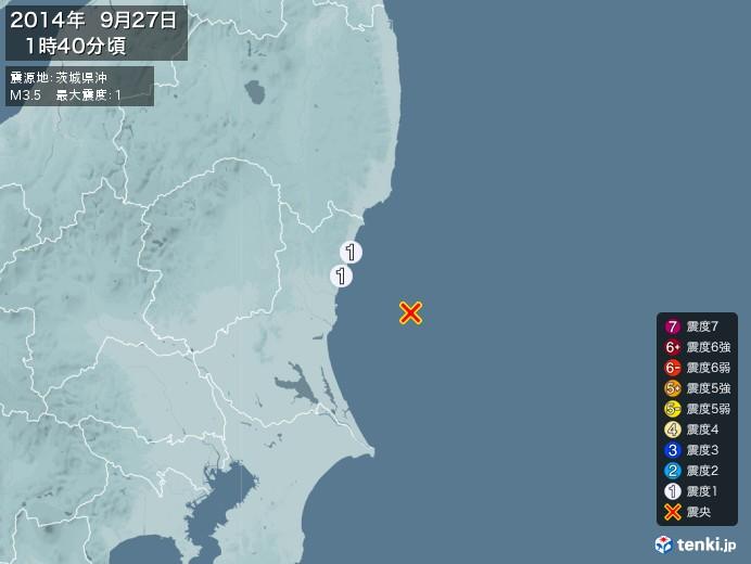 地震情報(2014年09月27日01時40分発生)