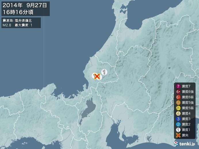 地震情報(2014年09月27日16時16分発生)