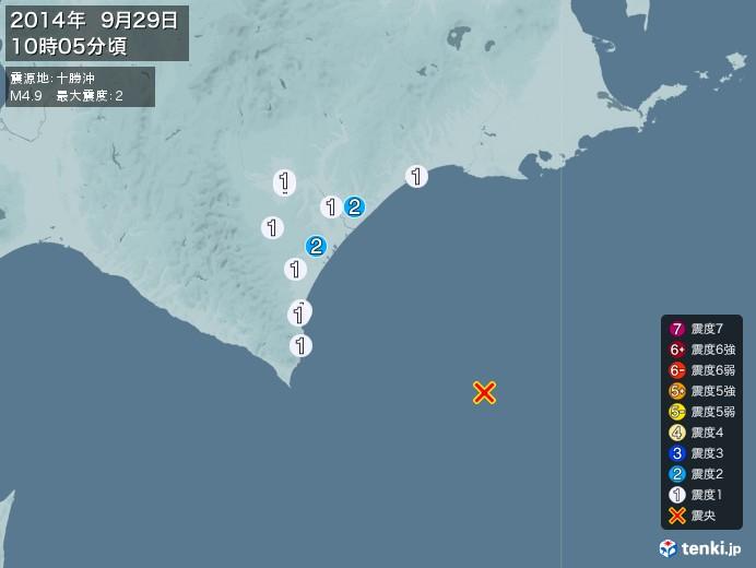 地震情報(2014年09月29日10時05分発生)