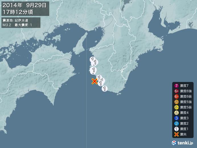 地震情報(2014年09月29日17時12分発生)