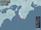 2014年09月29日17時12分頃発生した地震
