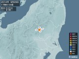 2014年09月29日17時51分頃発生した地震