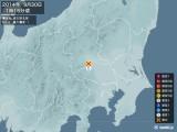 2014年09月30日01時15分頃発生した地震