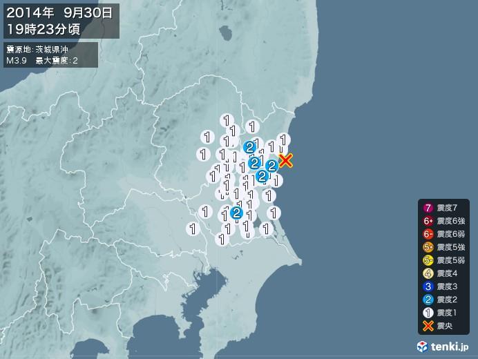 地震情報(2014年09月30日19時23分発生)