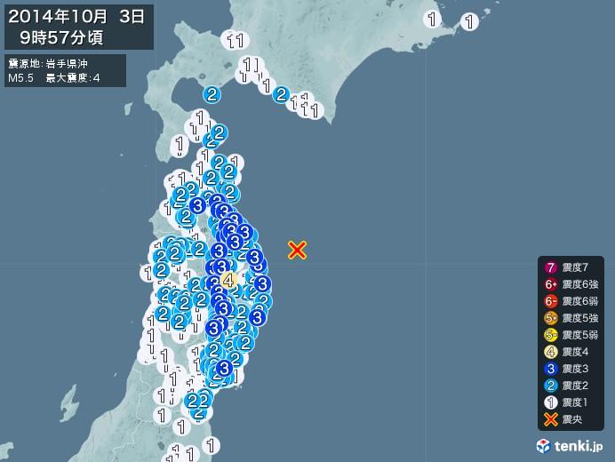 地震情報(2014年10月03日09時57分発生)