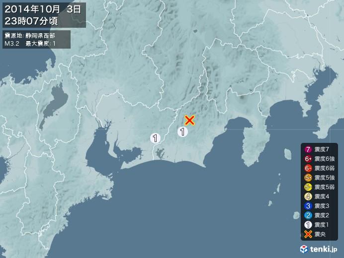 地震情報(2014年10月03日23時07分発生)