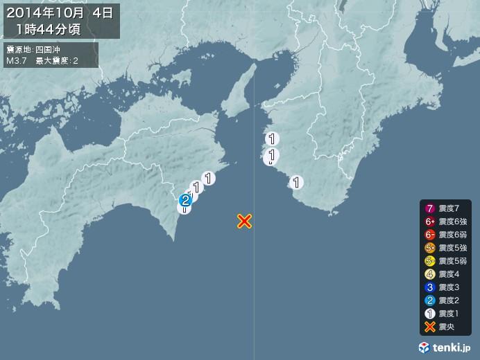 地震情報(2014年10月04日01時44分発生)