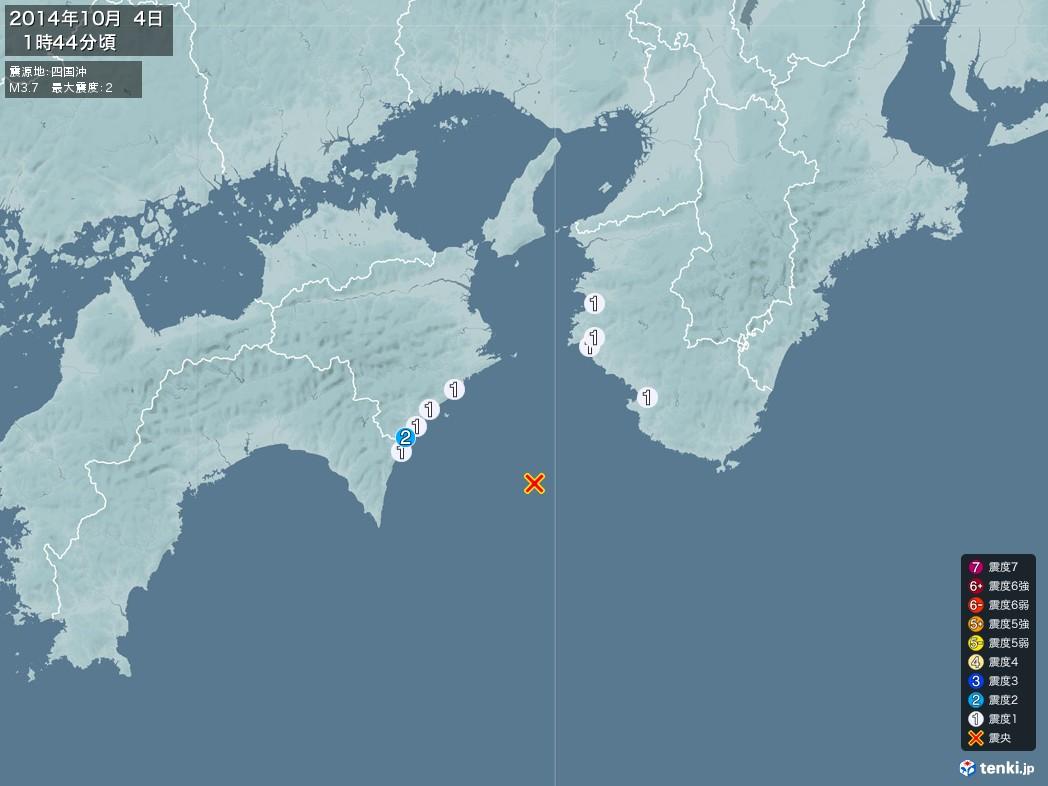地震情報 2014年10月04日 01時44分頃発生 最大震度:2 震源地:四国沖(拡大画像)