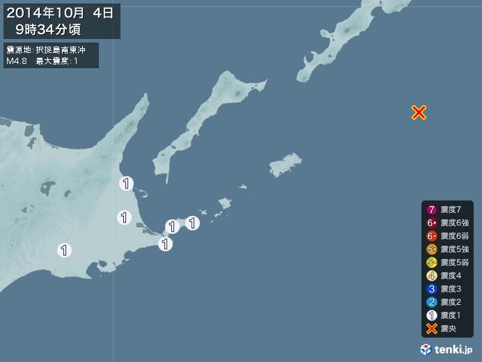 地震情報(2014年10月04日09時34分発生)