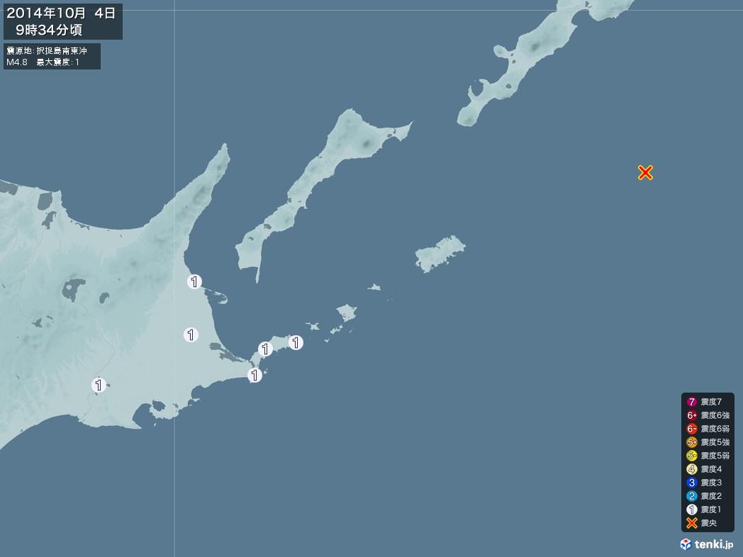地震情報 2014年10月04日 09時34分頃発生 最大震度:1 震源地:択捉島南東沖(拡大画像)