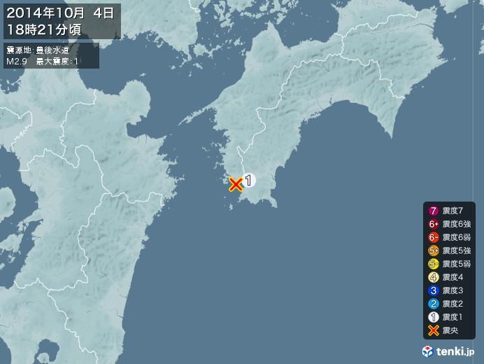 地震情報(2014年10月04日18時21分発生)