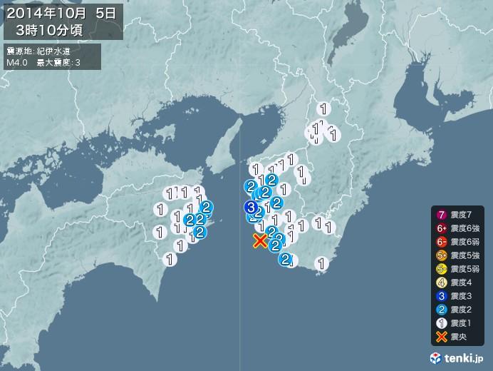 地震情報(2014年10月05日03時10分発生)