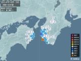 2014年10月05日03時10分頃発生した地震