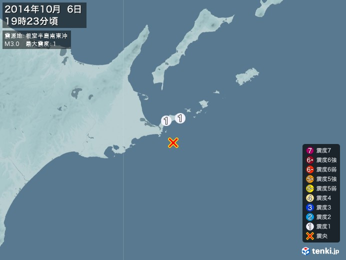 地震情報(2014年10月06日19時23分発生)