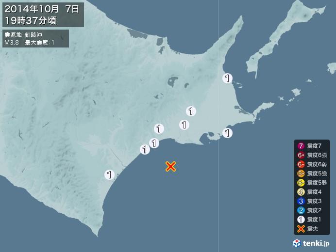 地震情報(2014年10月07日19時37分発生)