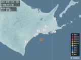 2014年10月07日19時37分頃発生した地震