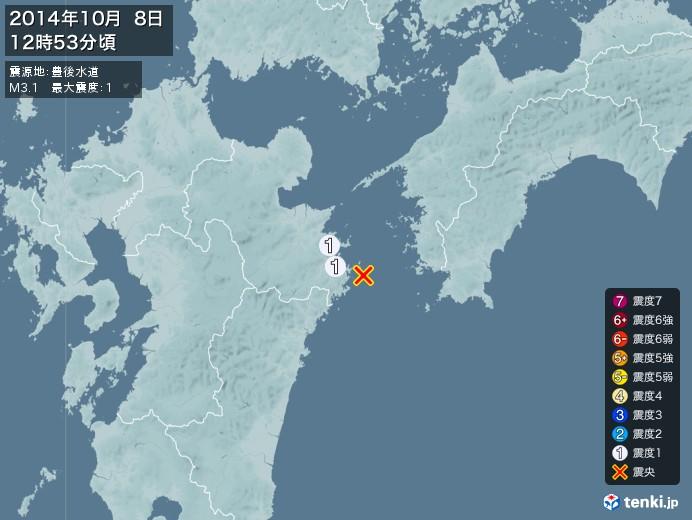 地震情報(2014年10月08日12時53分発生)