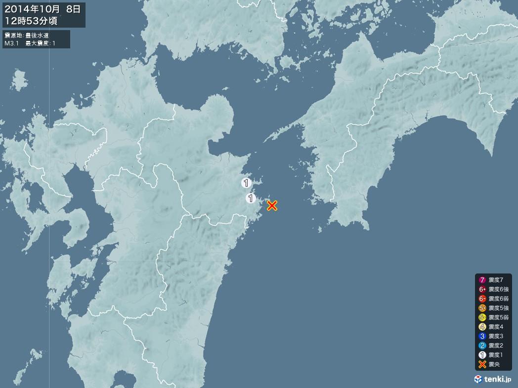 地震情報 2014年10月08日 12時53分頃発生 最大震度:1 震源地:豊後水道(拡大画像)
