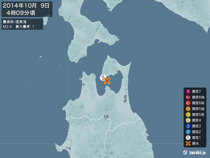 地震情報(2014年10月09日04時09分発生)