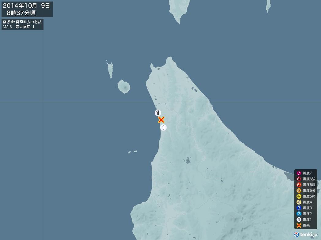 地震情報 2014年10月09日 08時37分頃発生 最大震度:1 震源地:留萌地方中北部(拡大画像)