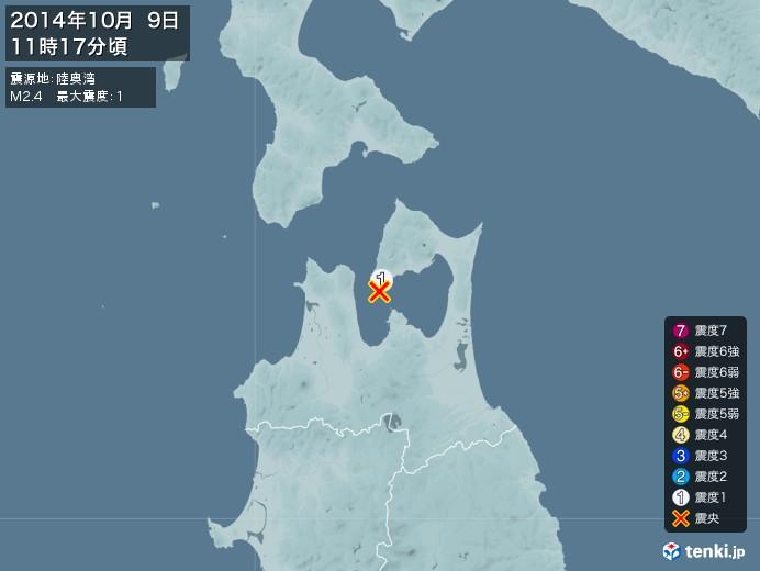 地震情報(2014年10月09日11時17分発生)