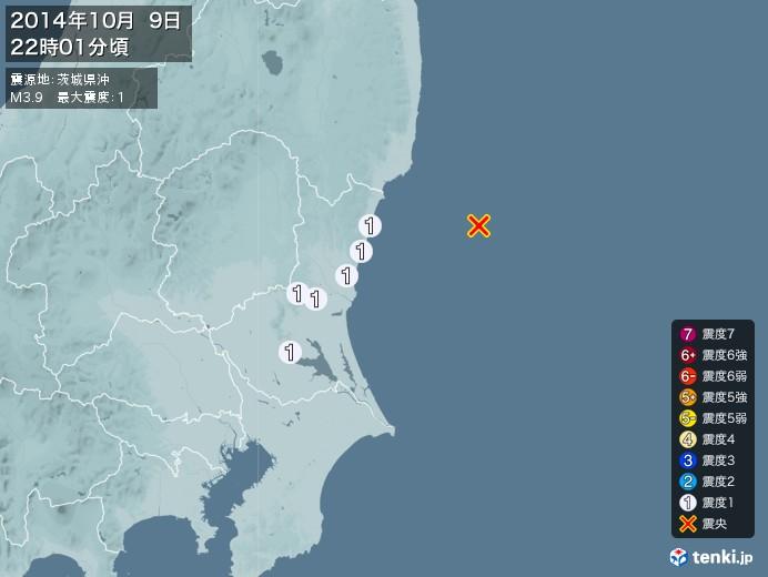 地震情報(2014年10月09日22時01分発生)
