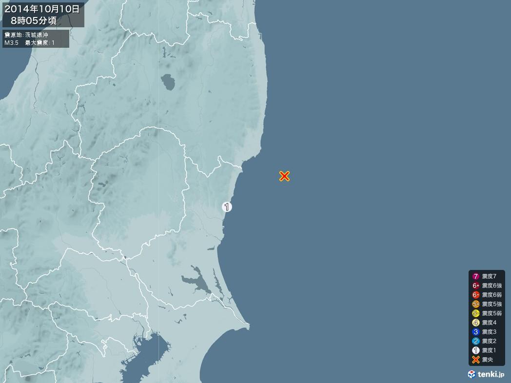 地震情報 2014年10月10日 08時05分頃発生 最大震度:1 震源地:茨城県沖(拡大画像)
