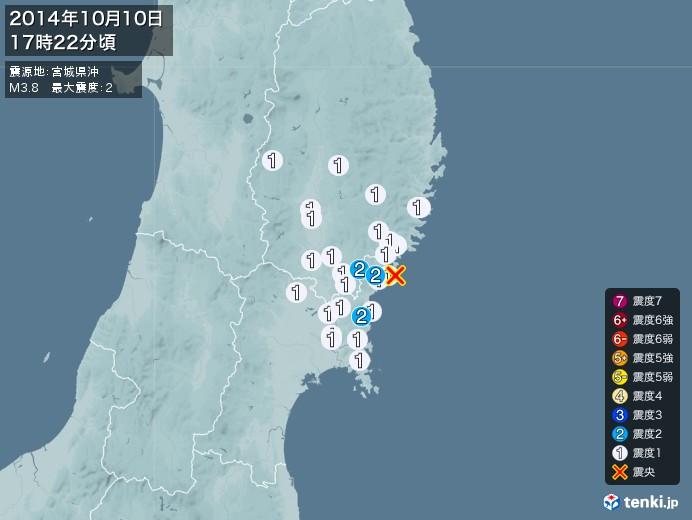 地震情報(2014年10月10日17時22分発生)