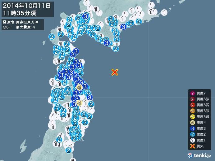 地震情報(2014年10月11日11時35分発生)