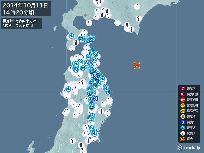 地震情報(2014年10月11日14時20分発生)