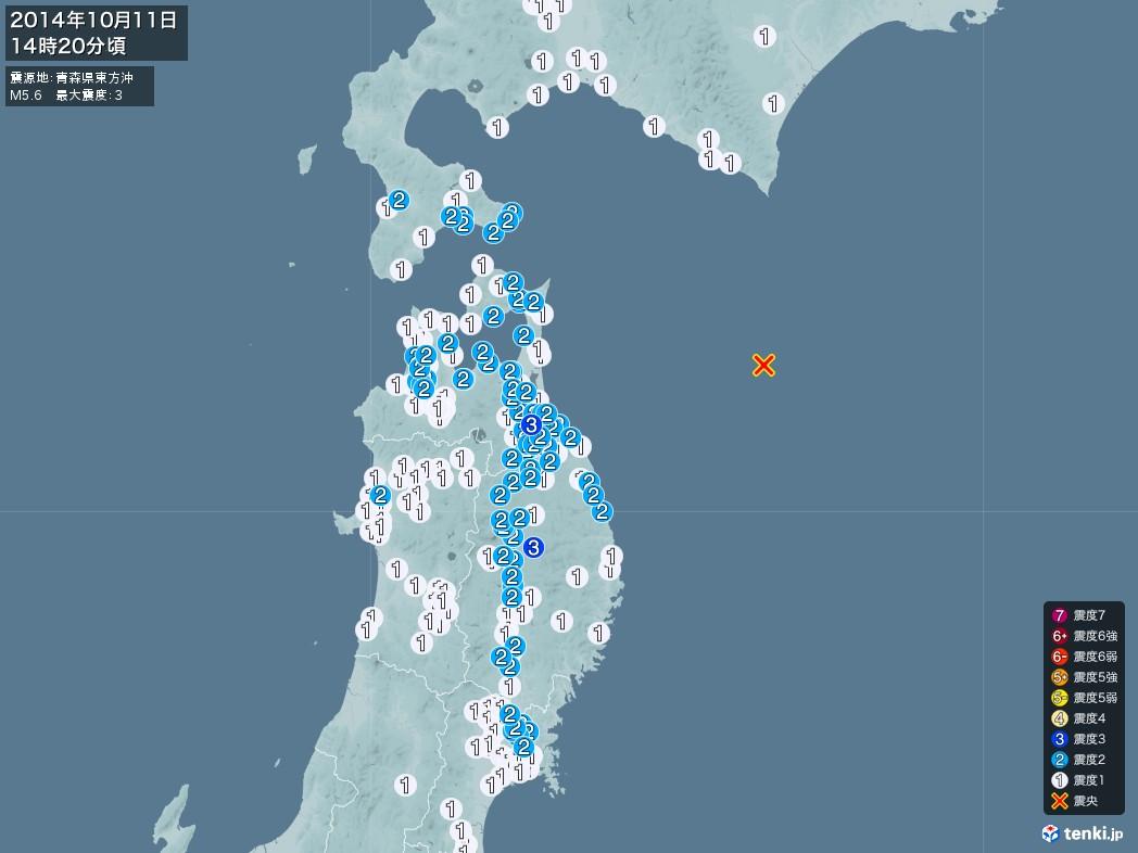 地震情報 2014年10月11日 14時20分頃発生 最大震度:3 震源地:青森県東方沖(拡大画像)