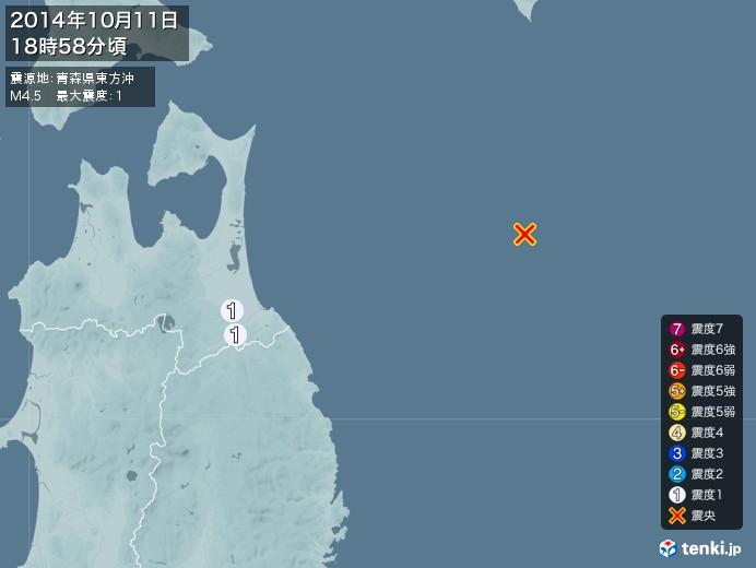地震情報(2014年10月11日18時58分発生)