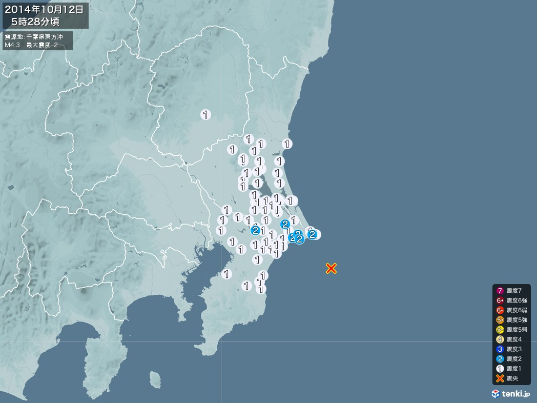 地震情報 2014年10月12日 05時28分頃発生 最大震度:2 震源地:千葉県東方沖(拡大画像)