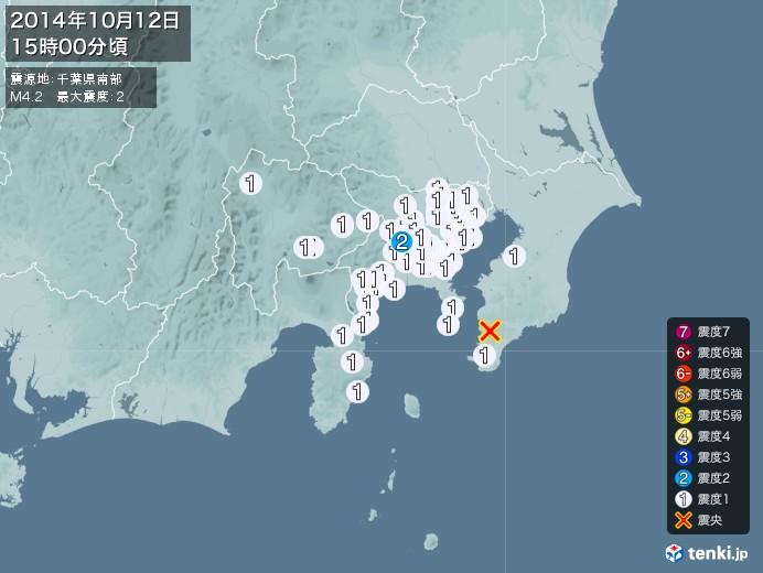 地震情報(2014年10月12日15時00分発生)