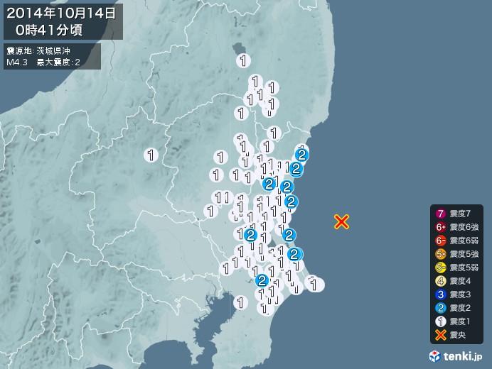 地震情報(2014年10月14日00時41分発生)