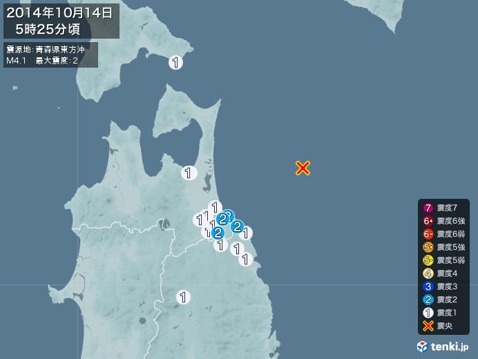 地震情報(2014年10月14日05時25分発生)