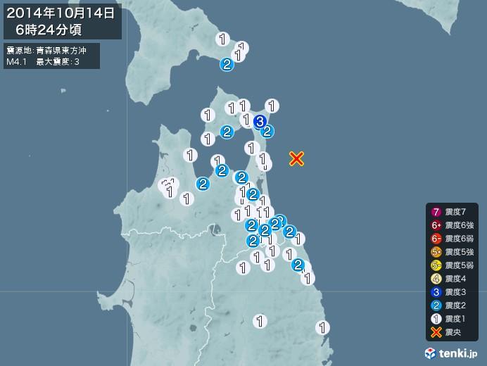 地震情報(2014年10月14日06時24分発生)