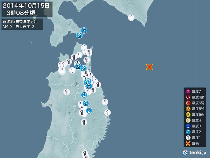 地震情報(2014年10月15日03時08分発生)