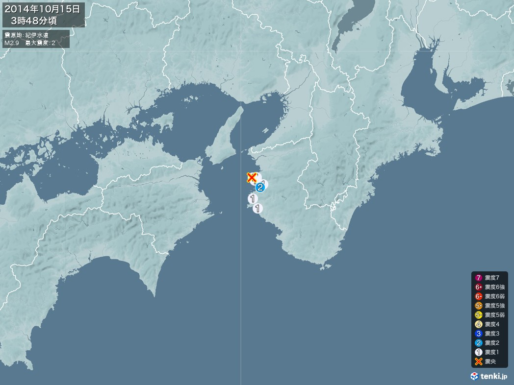 地震情報 2014年10月15日 03時48分頃発生 最大震度:2 震源地:紀伊水道(拡大画像)