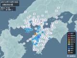 2014年10月16日04時39分頃発生した地震