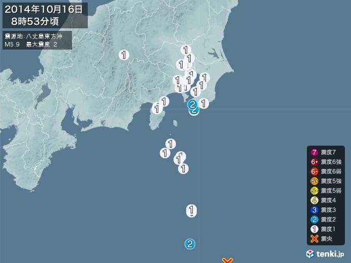 地震情報(2014年10月16日08時53分発生)