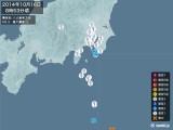 2014年10月16日08時53分頃発生した地震