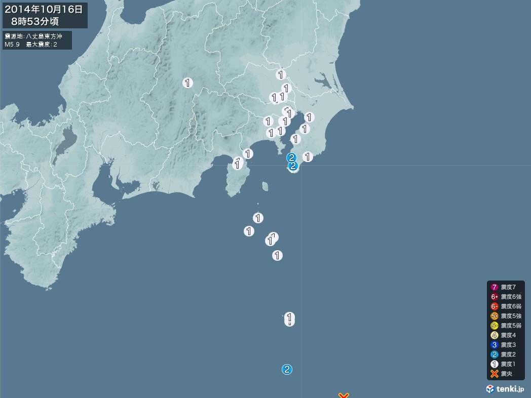 地震情報 2014年10月16日 08時53分頃発生 最大震度:2 震源地:八丈島東方沖(拡大画像)