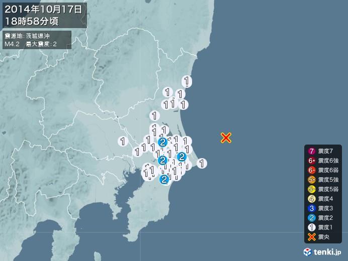 地震情報(2014年10月17日18時58分発生)